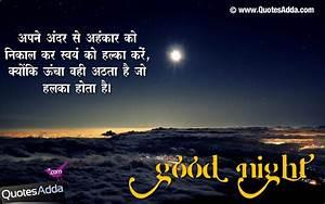 Hindi Nice Good Night Sayings Shayari with Greetings ...