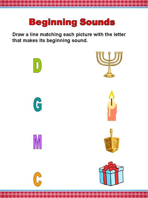 preschool hanukkah activities hanukkah worksheets 355