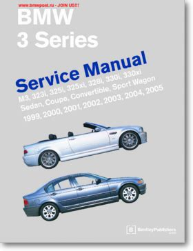 service and repair manuals 2004 bmw 3 series on board diagnostic system diagrama manual bmw