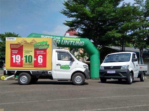 Gambar Mobil Dfsk Supercab by Dealer Dfsk Kranji Beri Potongan Harga Dahsyat Untuk