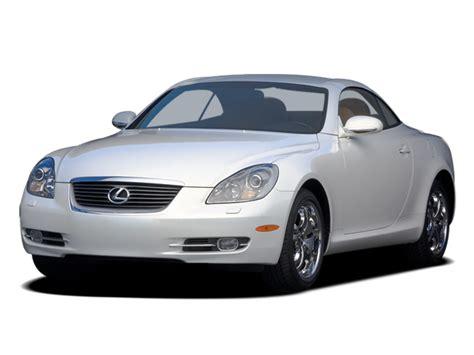 auto body repair training 2007 lexus gx security system 2007 lexus sc430 specifications pricing photos motor trend