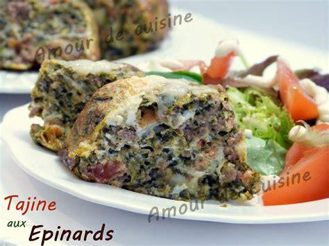 des recettes de cuisine algerien cuisine algerienne tajine aux epinards la cuisine de soulef