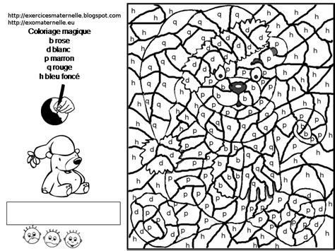 maternelle coloriage magique   de noel
