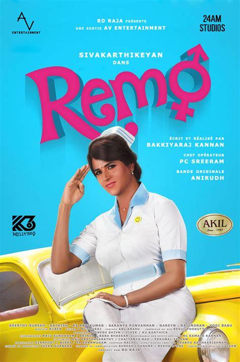Remo - film 2016 - AlloCiné