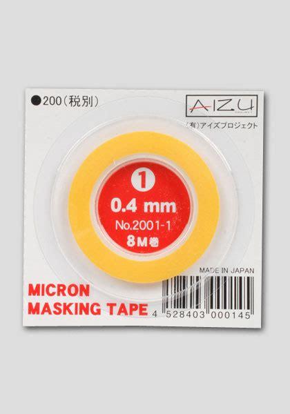 micron masking tape mm