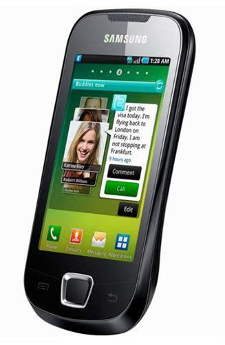samsung galaxy apollo android smartphone  register
