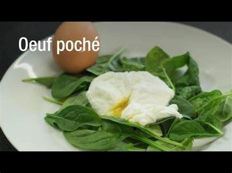 Omelette Et Oeuf Poché La Bonne Technique Doovi