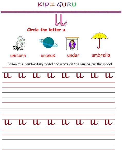 kindergarten worksheets printable handwriting worksheet