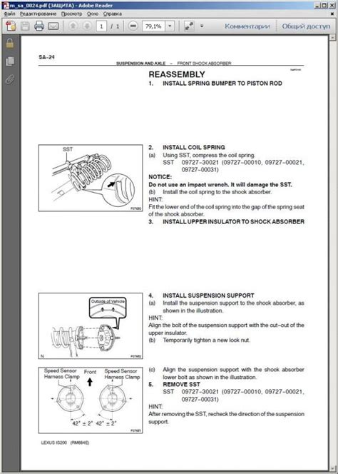 free car repair manuals 1999 lexus sc electronic toll collection lexus is200 1999