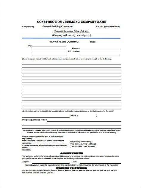 estimate forms   ms word