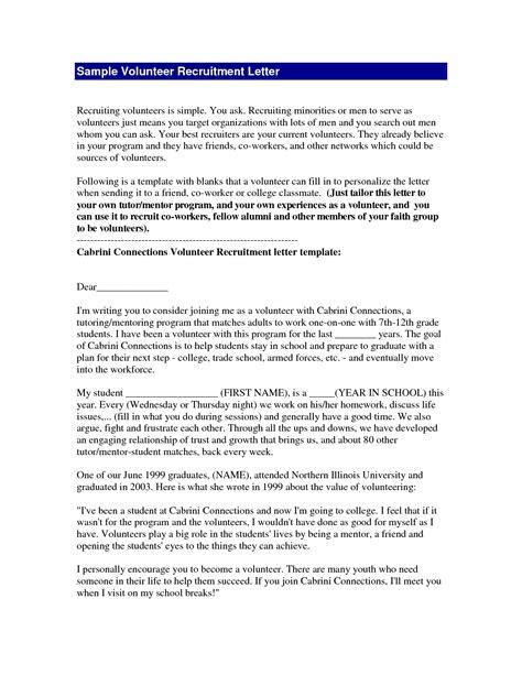 Elementary School Volunteer Resume Sle by Best Essay Writers Professional Academic 19 Images