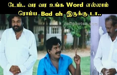 tamil comedy memes status comments memes images status