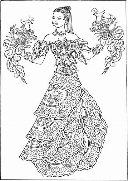 Coloring Pages Adult Dover Books Publications Grown