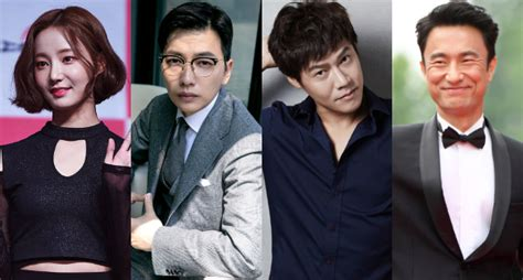 lee moo saeng joins ji chang wook drama melt