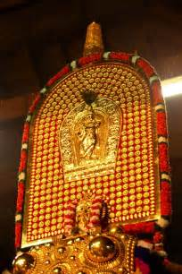 Leveraged Freedom Chair by Lord Guruvayurappan Wallpapers