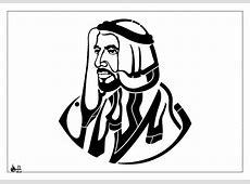 Sheikh Zayed Khatt Foundation