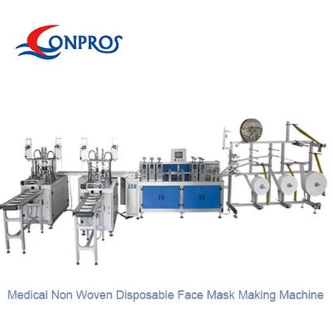 china customized disposable earloop face mask machine