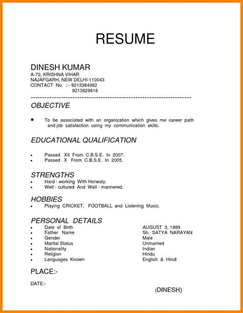 Types Of Resume by 6 Different Types Of Resumes Defense