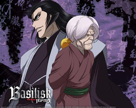 Basilisk/#98679