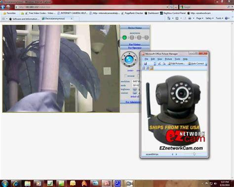ip setup software ip wireless security set up info