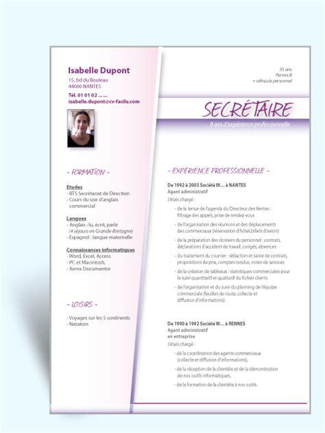 modele cv secretaire comptable pack 10 impressions mod 232 le cv