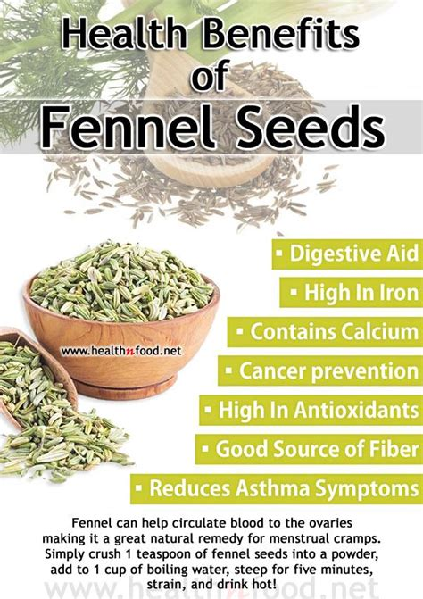 benefits  fennel seed  holistic approach  pediatric