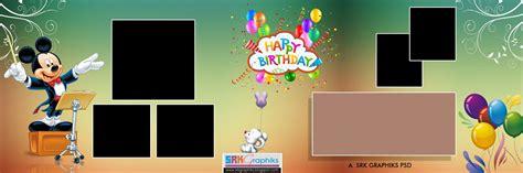 SRK GRAPHICS: PSD 12 × 36 Karizma Birthday Album Templates