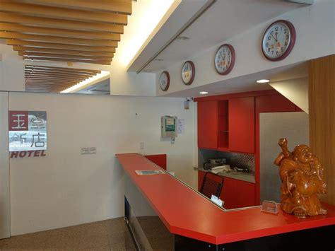 Fun Sun Bnb Penghu Room Deals Photos And Reviews