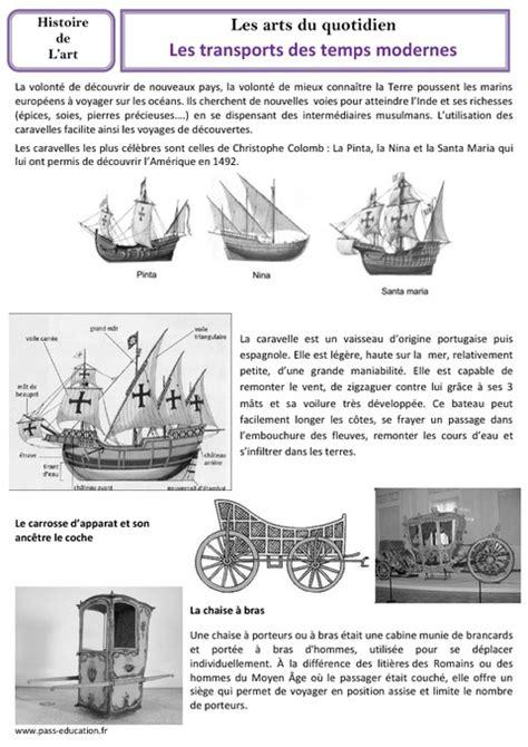les temps moderne histoire des arts transports des temps modernes cm1 cm2 arts du quotidien histoire des arts cycle 3