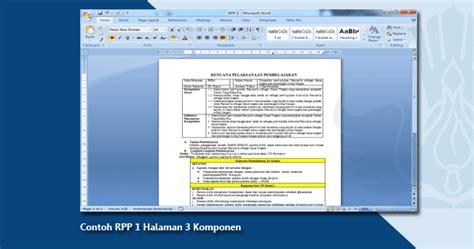 contoh rpp  halaman  komponen arsip guru