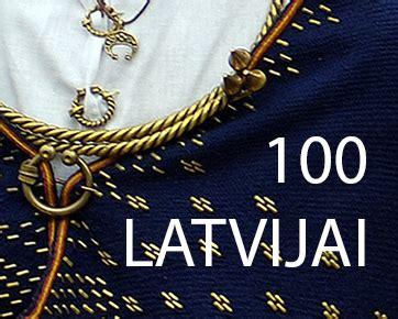 Latvijas simtgade   Latgales plānošanas reģions