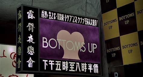 bottoms  club james bond wiki fandom powered  wikia