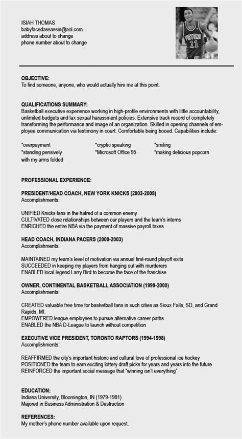 dj resume pdfeports869 web fc2