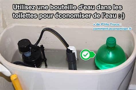 utilisez une bouteille d eau dans les toilettes pour 201 conomiser de l eau