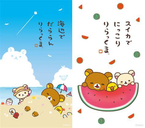 Iphone Kawaii Wallpaper by Free Kawaii Iphone Mobile Wallpapers Kawaii