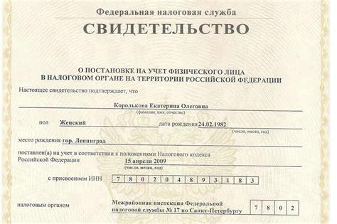 Узнать номер снилс по паспортным данным