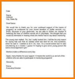 4 Thank You Letter After Receiving Donation Joblettered