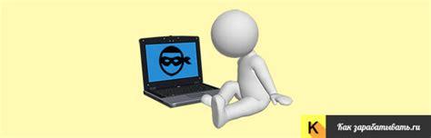 ishhu rabotu na domu adv1038 как найти хорошую работу быстро и без посредников инструкция сайты