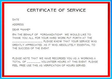 service certificate templates  printable word