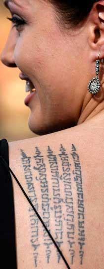 angelina jolie tattoos  pictures  explanation