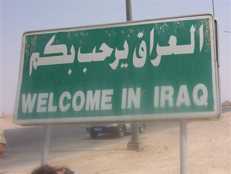 ANONYMOUS GULF WAR: 'WELCOME IN IRAQ' | #ASX