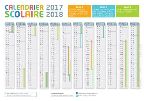 bureau d emploi tunisie le calendrier scolaire 2017 2018 à imprimer du