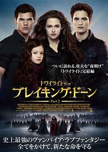 The Twilight Saga: Breaking Dawn - Part 2 DVD Release Date ...