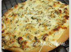 Persian food recipes youtube makeupgirl 2018 eggplant recipes persian eggplant dishes fried rice veggie recipe forumfinder Images