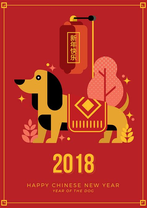 Chinese New Yeargreeting Card  Download Free Vector Art