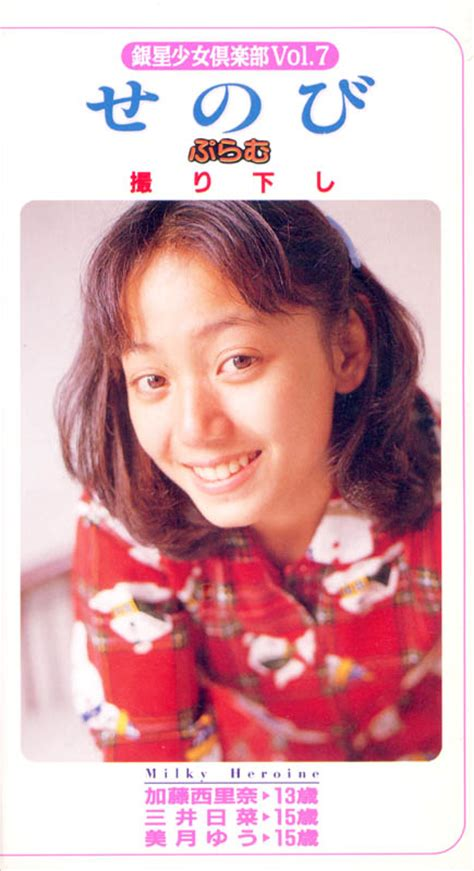 裏ロリ タパパ撮って石川瞳rikitake Friends Rika Nishimura Nude