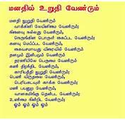 Mahakavi Bharathiyar  Varuns Weblog