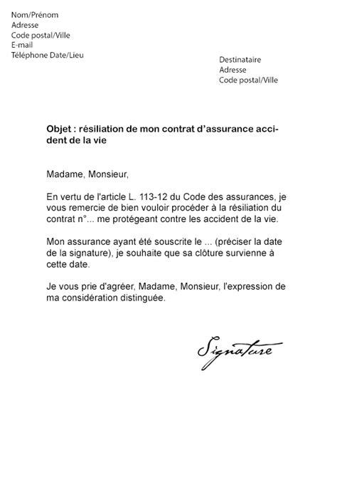 lettre de r 233 siliation assurance de la vie - Modele Lettre Resiliation Assurance Garantie Accidents Vie Loi Chatel