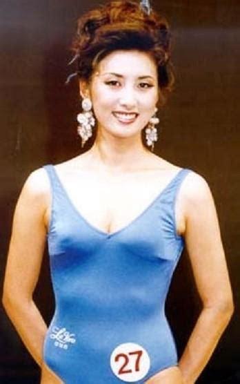 Han Sung Joo Scandal Han Sung Joo Scandal