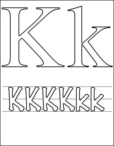 kids  funcom  coloring pages  letters